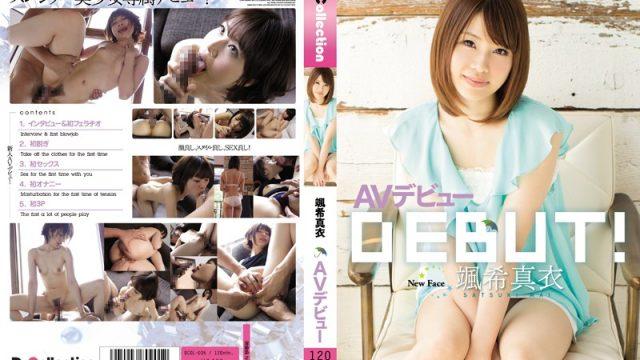 DGL-033 jav stream Rin Serizawa's AV Debut