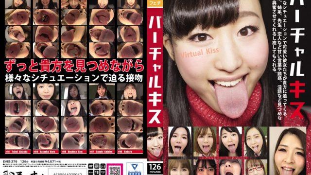 EVIS-279 stream jav Virtual Kiss