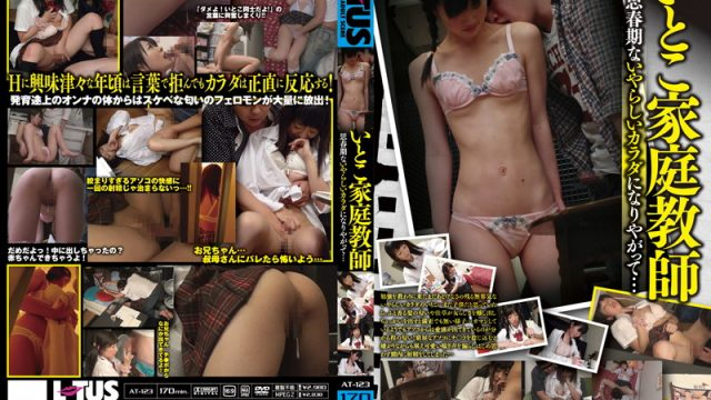 AT-123 JavFun I'm A Private Tutor To My Cousin. Damn She's Grown Into An Adolescent With A Sexy Body…