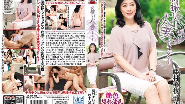 JRZD-760 streaming porn movies First Time Filming My Affair Mieko Fujimura