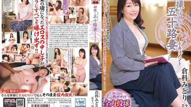 JRZD-890 popjav Entering The Biz at 50! Midori Kurashina