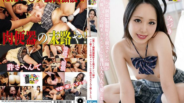 HONB-143 streaming porn Rare Footage – An Older Guy Who Likes Girls In Uniform Takes Secret Footage Of Himself Fucking A