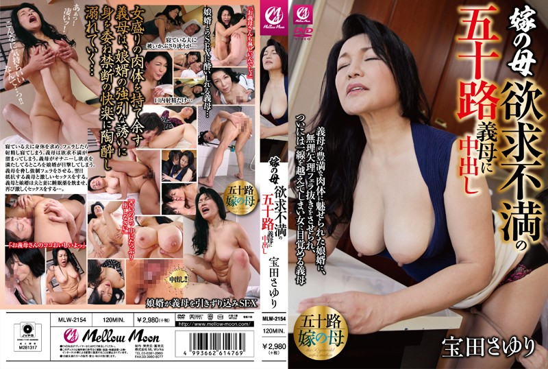 MLW-2154 porn 1080 The Bride's Mother: Giving My Frustrated 50-Something Mother-In-Law A Creampie Sayuri Takarada