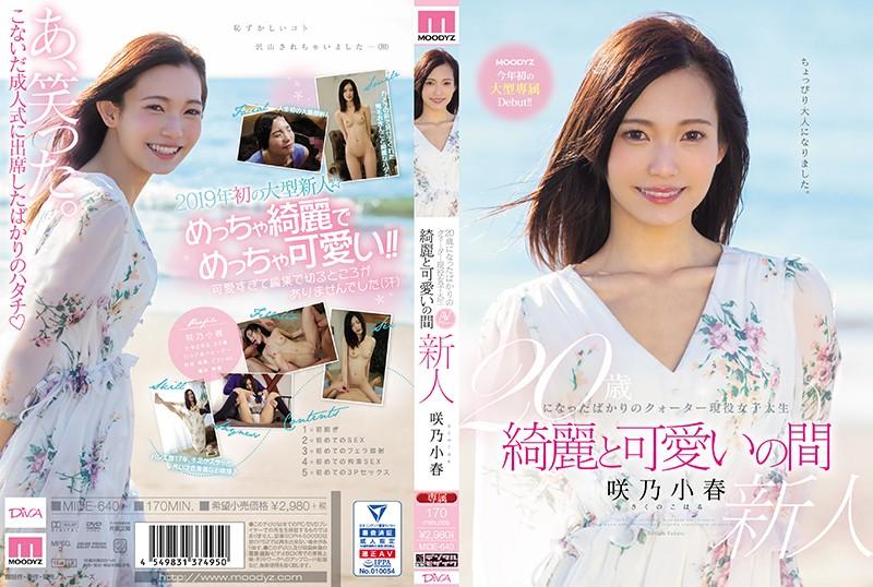 MIDE-640 download jav Barely 20 Russian-Japanese College Girl Both Cute And Beautiful Koharu Sakino