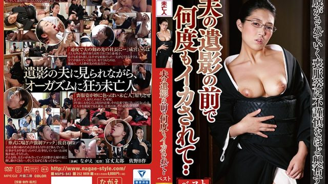 NSPS-843 free jav porn While Her Husband Watched She Was Coming, Over And Over Again… Best Hits Collection