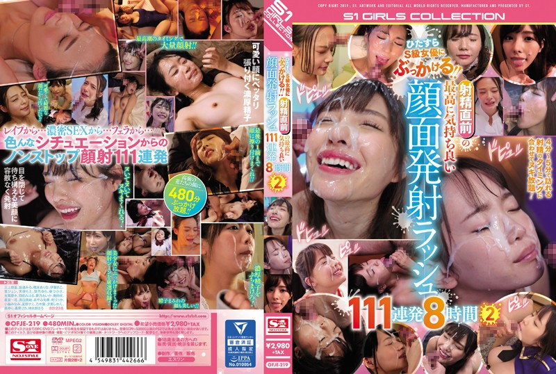 OFJE-219 japanese sex Earnest Bukkake On A S-Class Actress! Most Pleasant Pre-Climax Face Launch Rush 111 Times 8 Hours 2