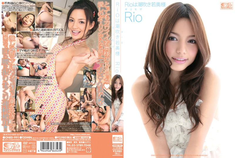 ONED-991 streaming jav Minimal Mosaic Rio is a Squirting Wife Rio