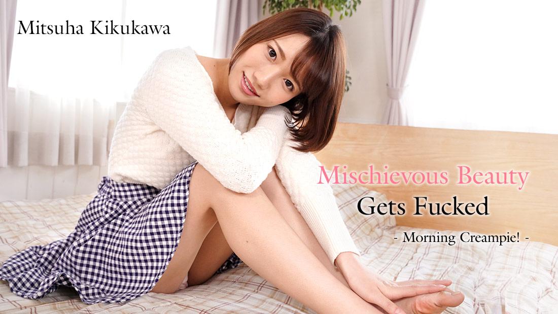 HEYZO-2116 jav xxx Erotic Massage for Mako – Mako Saeki