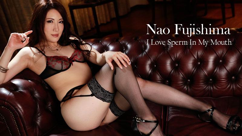 HEYZO-2118 xxx movie I Love Sperm In My Mouth – Nao Fujishima