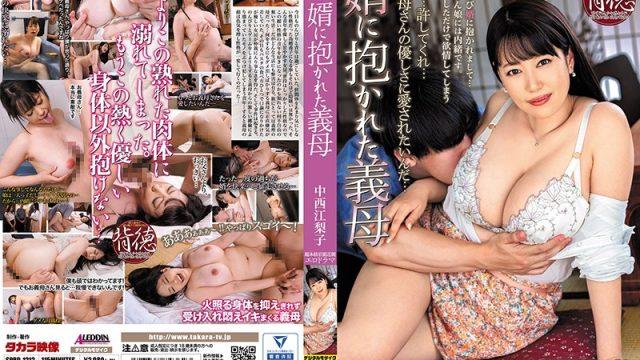 SPRD-1212 javpub A Stepmom Who Got Fucked By Her Son-In-Law Eriko Nakanishi