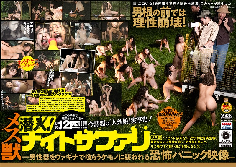 SDDE-601 jav best We're Going Undercover ! The Female Beast Night Safari – Fearful Panic Videos Of Lusty Beasts Who