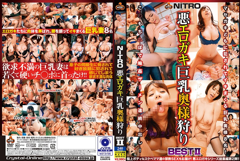 NITR-479 jav.me Erotic Bad Girls – Hunting For Married Women With Big Tits – BEST 2