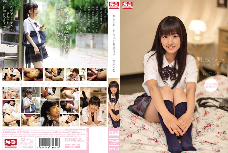 SNIS-046 watch jav School Girls in Uniform – Immoral Obscenity With Students – Rimu Sasahara