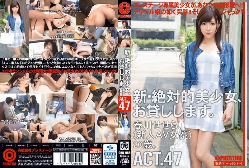 CHN-086 Javout All New Absolute Beauties For Hire. ACT.47 Sesera Harukawa