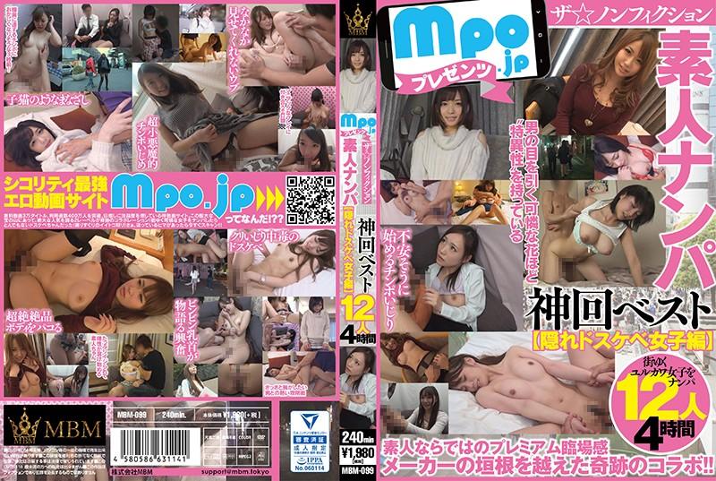 MBM-099  mpo.jp Presents The Nonfiction Stories Divine Amateur Nampa Seduction Stories Best Hits Collection