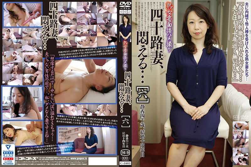 C-2483 free jav porn POV Shots During This Mature Woman Wife's Interview A Forty-Something Wife Dear Wife, You Give Me