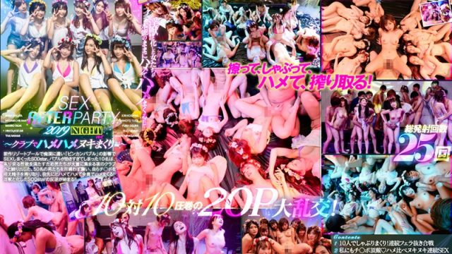 STARS-160 japan hd porn SODstar 10 – Sex After Party 2019 – Getting Their Fuck On In The Club
