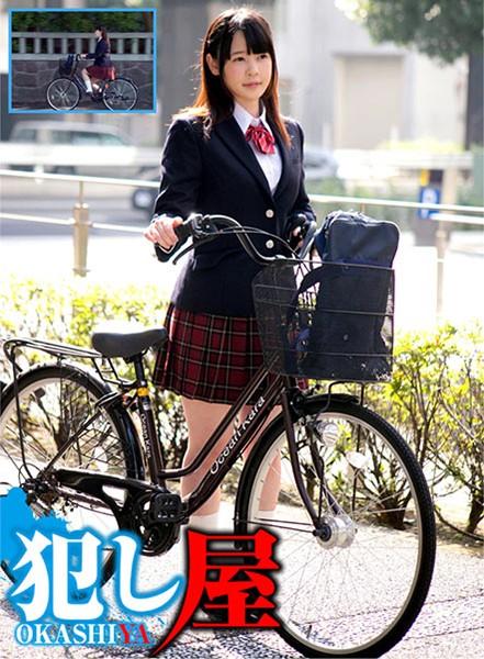 SVOKS-036 jav video Yurika-chan