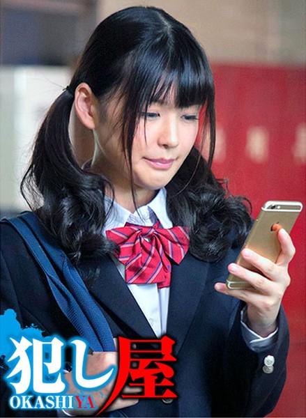 SVOKS-038 japanese pron Namiru-chan