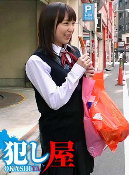 SVOKS-042 jav Haruka-chan