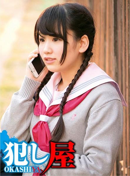 SVOKS-046 free movies porn Shiori