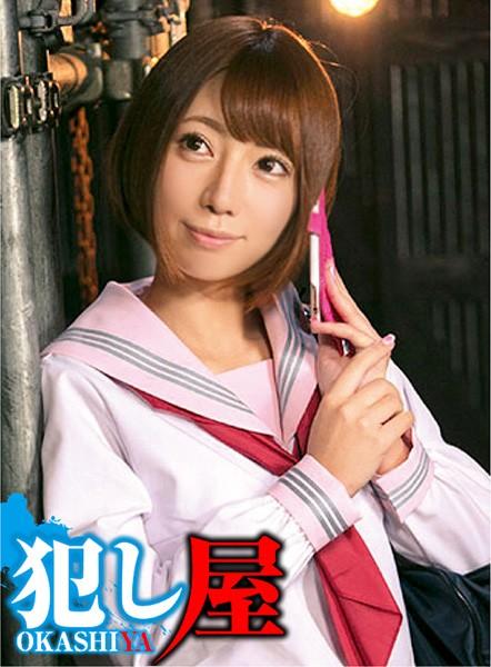 SVOKS-047 xxx girls Nana-chan