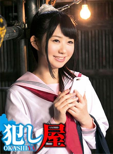 SVOKS-048 jav porn streaming Satoko-chan