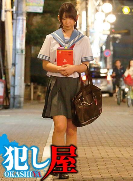 SVOKS-052 best jav Yuzuka
