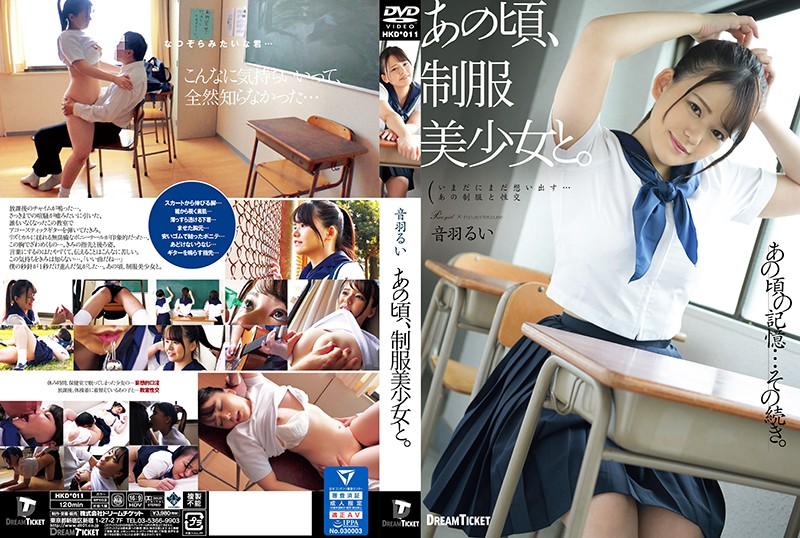 HKD-011 streaming porn movies That Time With The Beautiful Y********l In Uniform. Rui Otoha