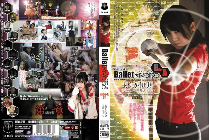 ATID-177 jav free Ballet Riverse SIDE A -TIED-