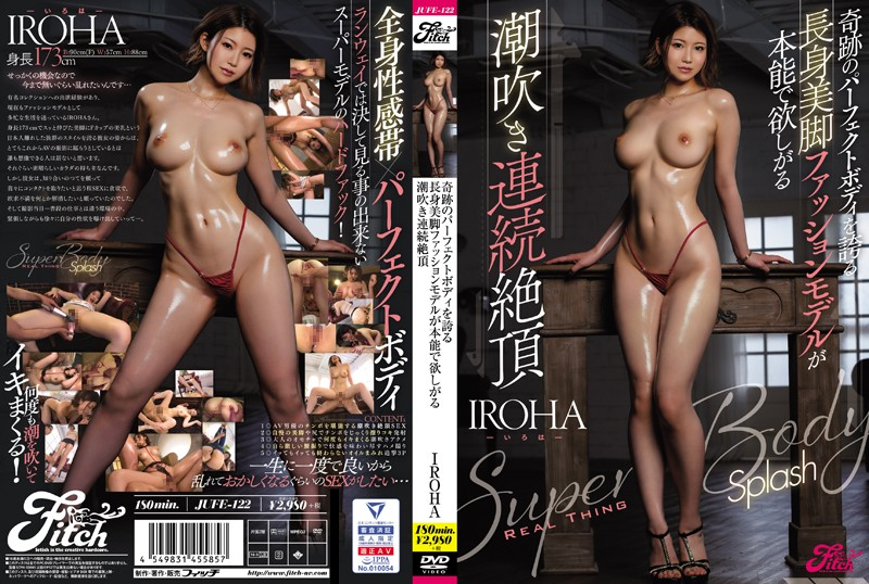 JUFE-122 free online porn A Tall Girl With Beautiful Legs And A Miraculously Perfect Body Is Working As A Fashion Model And