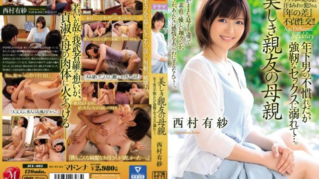 JUL-083 porn japan hd Arisa Nishimura My Friend's Mom Is Very Beautiful She's Not Used To Younger Men, But She Drowned In The Pleasure Of