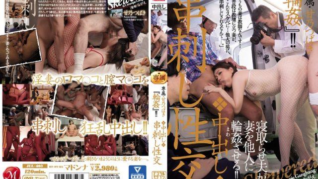 "JUL-093 full free porn Tsubaki Amano Exclusive Tsubaki Kanno ""The G*******g""!! Creampie Skewering Sex A Husband With Cuckold Fantasies Is"