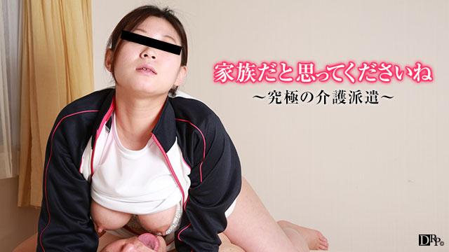 Pacopacomama 101116_181 Natsuki Sugiura  おじいさんといっしょ