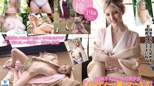 MELD-001 japanese tube porn The White Fairy's Melody Melody Hina Marks