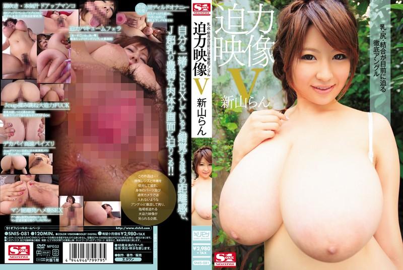 SNIS-081 asian xxx Powerhouse Visual V Tits ? Ass ? Fucking In All Up Close Angles Ran Niyama .