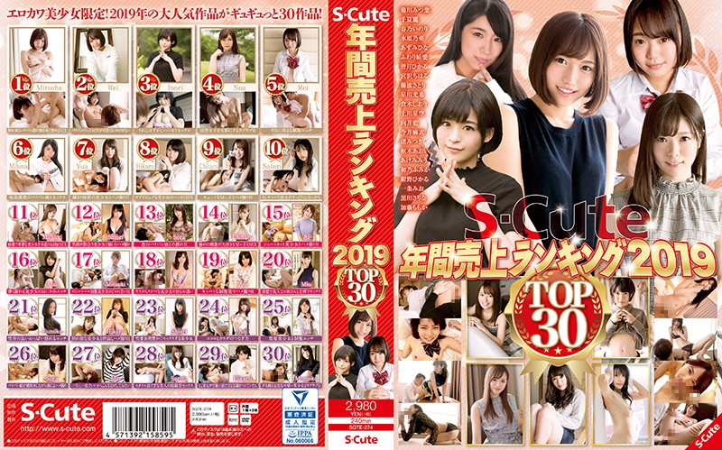 SQTE-274 popjav S-Cute Yearly Top Sales Ranking 2019 The Top Sellers 30