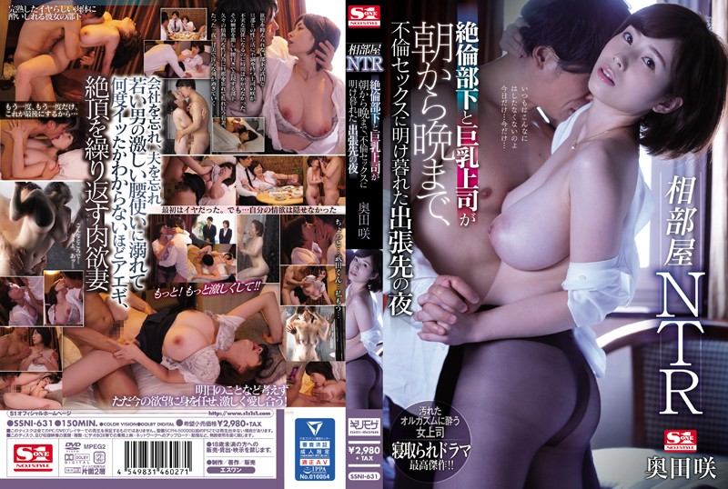 SSNI-631 watch jav online Saki Okuda A Female Boss With Big Tits And Her Employee Of The Month Go On A Business Trip Together And Spend