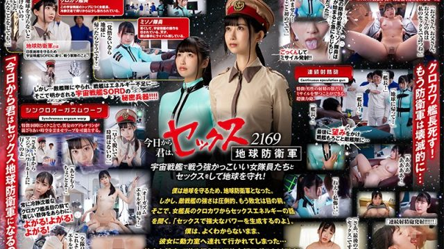 SDDE-609 jav finder Waka Misono Sumire Kurokawa Starting Today, You Are A Member Of The Sex Earth Protection Unit 2169 You Must Have Sex With The