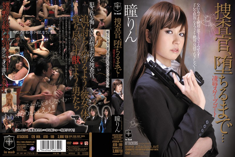 ATID-189 jav 1080 Investigator, until you obey… Rin Hitomi