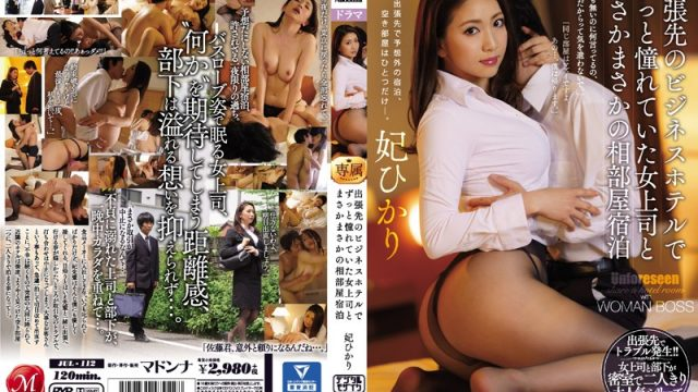 JUL-112 jav stream Hikari Kisaki I Went On A Business Trip, And To My Surprise, Ended Up Sharing A Room With My Favorite Lady Boss