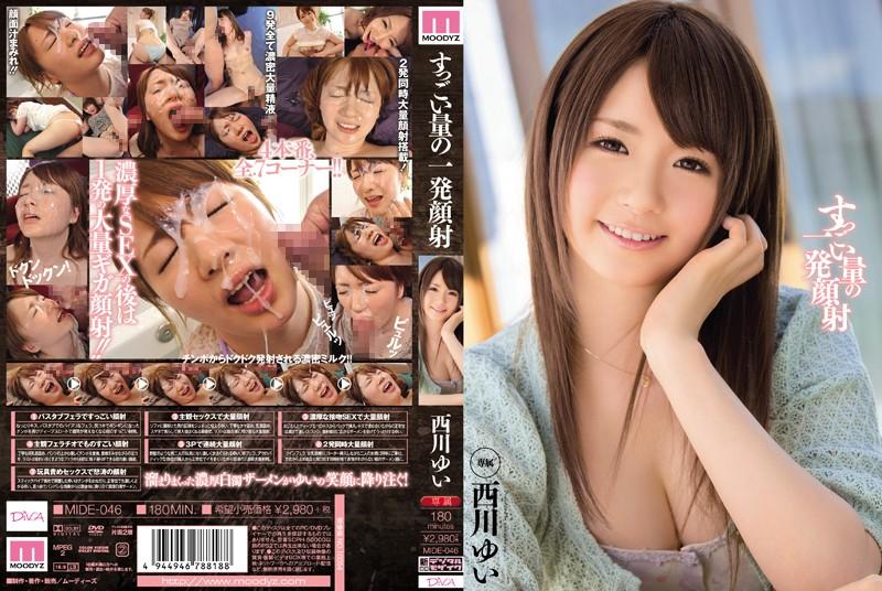 MIDE-046 StreamJav High Volume Facial Ejaculations – Yui Nishikawa