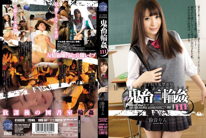 SHKD-537 jav hd porn Schoolgirl Confined Rape Brutal Gangbang 111, Rin Suzune .