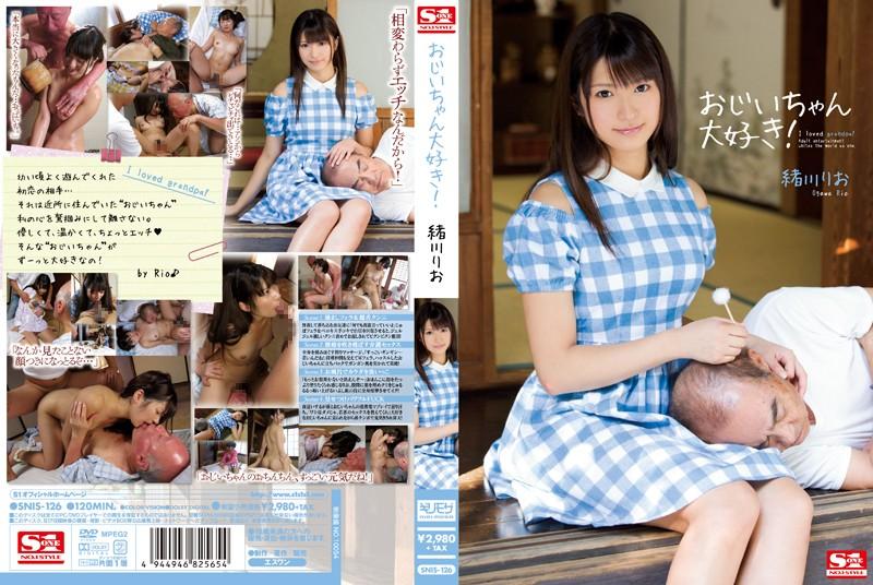 SNIS-126 jav watch I Love Grandpas! Rio Ogawa