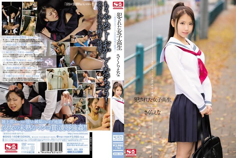SNIS-140 jav stream Fucked Schoolgirl: Beautiful Athlete Girl's Moans & Despair Ena Sakura