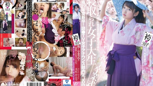 YMDD-075 jav stream Kanna Misaki It's A Celebration! Graduation!! A Fucked College Girl ~ We Fucked Her In Front Of The Guy Who's