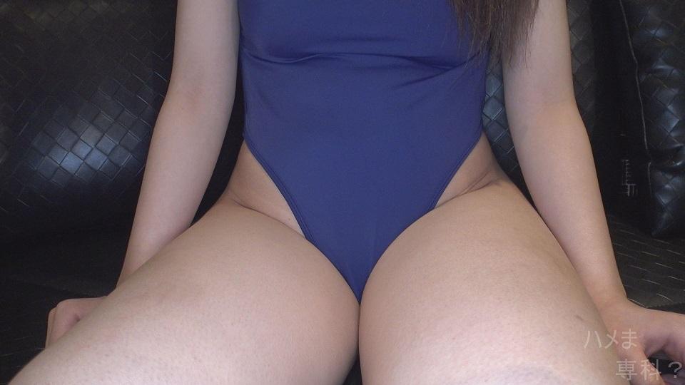 FC2 PPV 1279572 【エキゾチック美女♪】ピタピタの競泳水着からアソコがハミ出ちゃうwエキゾチックな雰囲気の美女にバックからガン突きで中出し!※高画質zip&レビュー特典付き♥