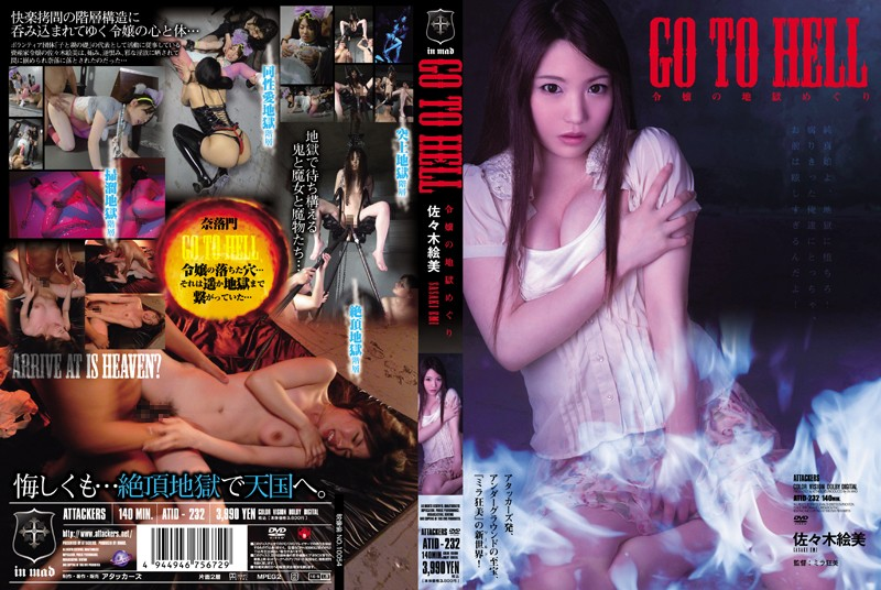 ATID-232 JavSeen GO TO HELL Young Lady Explores Hell Emi Sasaki