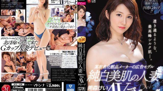 JUL-120 hot jav Kei Mimori A Former Model For A Famous Cosmetics Brand – A Beautiful Married Woman With Fair Skin – Kei