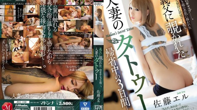JUL-148 jav watch Eru Sato Spied On By Her Father-In-Law – A Married Woman With Tattoos Visits Her Husband's Family For 3 Days